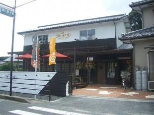 瀬川菓子舗